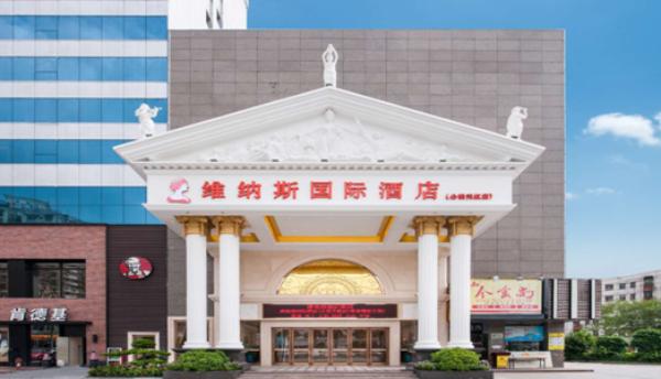 维纳斯国际酒店(公明天虹店)