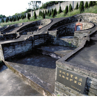 Mai Clan Ancestral Tomb Complex